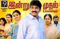 'Dharmadurai' aka 'Dharma Durai' movie review: Live audience response