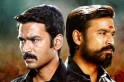Kodi movie review: Live audience response