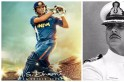 MS Dhoni-The Untold Story 18 day box office collection: Biopic beats Rustom lifetime earning