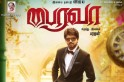 Bairavaa (Bhairava) 1st weekend box office collection: Vijay-starrer rules Chennai in 4 days