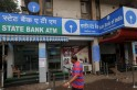 SBI may raise up to Rs 15,000 crore in next 18 months from capital markets, SBI Life IPO