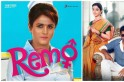 Box Office collection: The business of Sivakarthikeyan's Remo remains solid, Devi holds well in Chennai