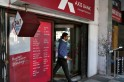 Axis Bank shares subdued ahead of Q2 results