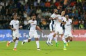 FC Goa vs Kerala Blasters live streaming: Watch ISL 2016 online, on TV