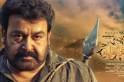 US Malayalam box office: Mohanlal's Oppam and Pulimurugan among biggest grossers in 2016