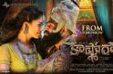 Kaashmora aka Kashmora movie review: Live audience response