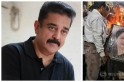 Jayalalithaa death: Kamal Haasan's blunt tweet irks many; ask actor to learn from his daughters