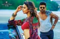 Dhruva first day box office collection: Ram Charan-starrer fails to beat Allu Arjun's Sarainodu opening record