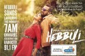 Hebbuli 1st day box office collection: Sudeep's film gets fantastic opening
