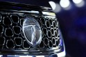 Impact Design 2.0: Phase II of Tata Motors' reboot strategy decoded, debut at Auto Expo 2018