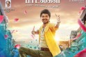 Bairavaa (Bhairava) box office collection: Jallikattu protests fail to take toll on the business of Vijay-starrer