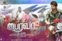 Bairavaa (Bhairava) 5-day worldwide box office collection: Vijay's film moving towards the Rs 50 crore mark