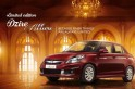 Maruti Suzuki Swift DZire Allure limited edition launched in India