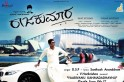 Raajakumara (Rajakumara) movie review: A tailor-made entertainer for Rajkumar fans