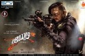 Hebbuli movie review: Live audience responses