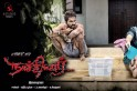 GV Prakash's Naachiyar hit by piracy