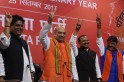After Bihar drama: How many states BJP rules now?
