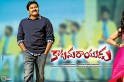 Katamarayudu 2-day box office collections: Pawan Kalyan-starrer shows steep drop on Saturday
