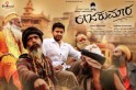 Raajakumara 1st day box office collection: Puneeth Rajkumar's film becomes biggest opener of his career
