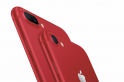 You must check out the new colour Apple has for iPhone 7 and iPhone 7 Plus; you'll love it
