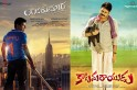 Pawan Kalyan's Katamarayudu gets more theatres for release in Bengaluru than Puneeth Rajkumar's Raajakumara