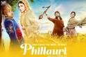 Phillauri Day 1 box office collection: Film beats opening day record of Anushka Sharma's first production venture, NH10