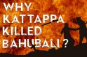 Why Kattappa killed Baahubali: Satyaraj reveals answer at Baahubali 2 pre-release event [VIDEO]