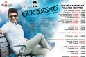 Raajakumara box office collection: Puneeth Rajkumar's film ends its 3-day first weekend on a high note