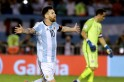 Bolivia vs Argentina live streaming: Watch 2018 World Cup qualifier online, on TV