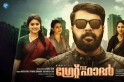 Mammootty's The Great Father (TGF) movie review: Live audience response