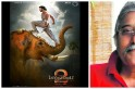 Bahubali 2 (Baahubali-The Conclusion) premiere show cancelled because of Vinod Khanna's demise