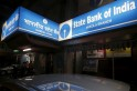 41 foreign branches of state-owned banks reported losses: SBI tops the list