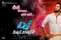 DJ - Duvvada Jagannadham audio release: Allu Arjun releases first song