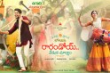 Rarandoi Veduka Chuddam movie review: Naga Chaitanya-Rakul Preet's film is boring except for comedy, break-up scenes