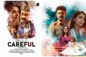 Careful movie review: Here's audience, critics response on VK Prakash's film