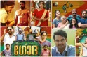 Godha review: How high can a girl dream? Basil Joseph's movie gives the perfect answer