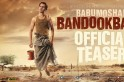Babumoshai Bandookbaaz leaked online days before release; download links shared on social media