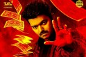 Vijay's Mersal hit by piracy
