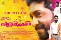 Oru Cinemakkaran review: Live audience updates on Vineeth Sreenivasan-Rajisha Vijayan's movie