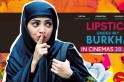 Lipstick Under My Burkha review roundup: Bollywood critics and celebs rave about Konkona Sensharma's movie