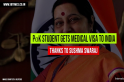 Sushma Swaraj calls PoK integral part of India, grants medical visa to ailing student [VIDEO]