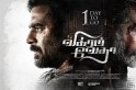 Vikram Vedha movie review: Live audience response