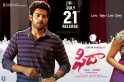 Fidaa movie review, ratings by audience: Live updates