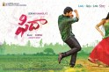 Varun Tej's Fidaa leaked online: Full movie download to take a toll on its collection at box office