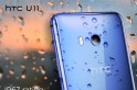 HTC U11 Sapphire Blue India release confirmed, pre-orders starting July 24