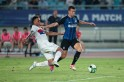 Ivan Perisic transfer update: Manchester United move could be imminent