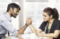 VIP 2 (Velaiilla Pattadhari 2) leaked online: 'Full movie' download to take toll on box office collection
