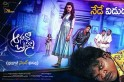 Anando Brahma movie review and rating by audience - Live updates
