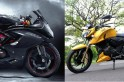 TVS to launch 'something exciting' soon; Apache RTR 200 FI with ABS or Akula 310?