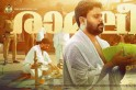 Ramaleela's plot has strong parallels with Dileep's real life?